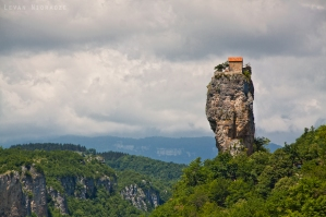 The Katskhi Pillar, Georgia