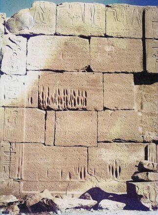 Treaty of Kadesh (Egyptian Version)
