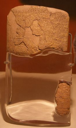 Treaty of Kadesh (Hittite Version)